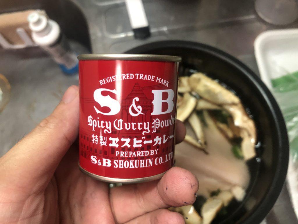 S&Bのカレー粉