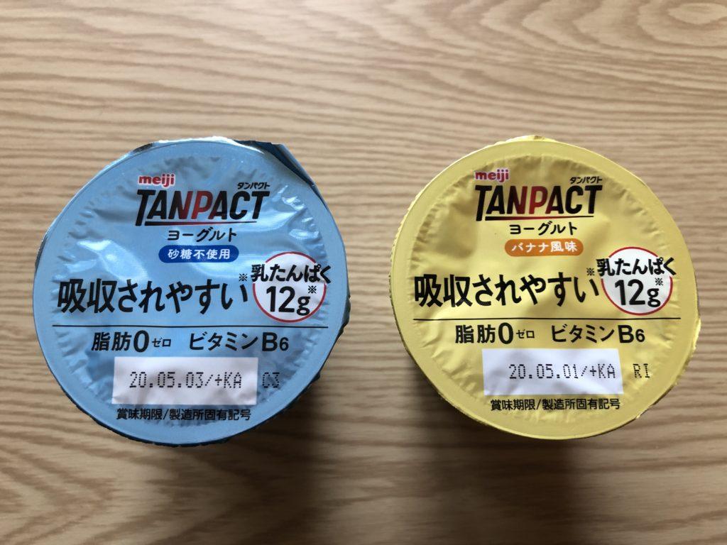 TANPACTシリーズのプロテインヨーグルト。プレーンとバナナ風味。