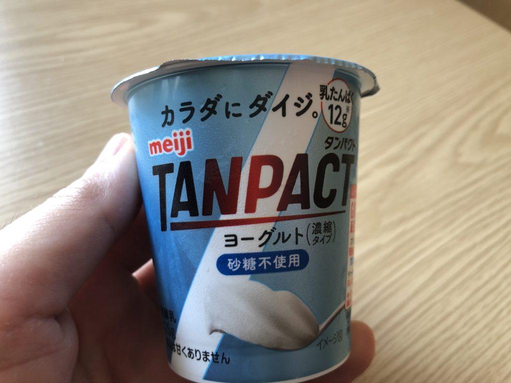 TANPACTシリーズのプロテインヨーグルト。プレーン。