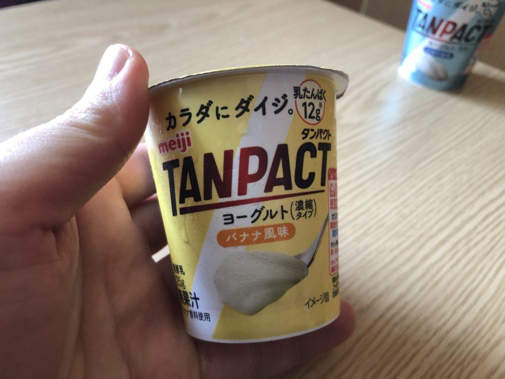 TANPACTシリーズのプロテインヨーグルト。バナナ風味。