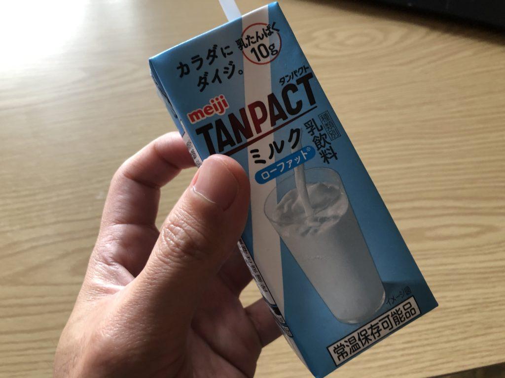 TANPCATミルク味