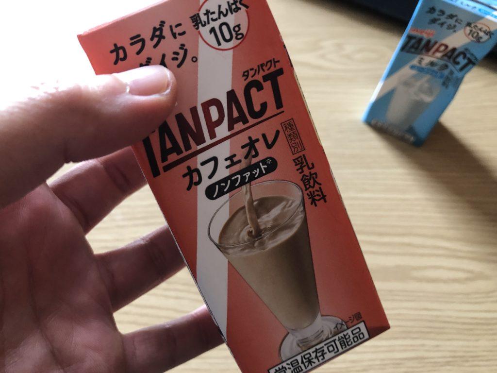 TANPACTカフェオレ味