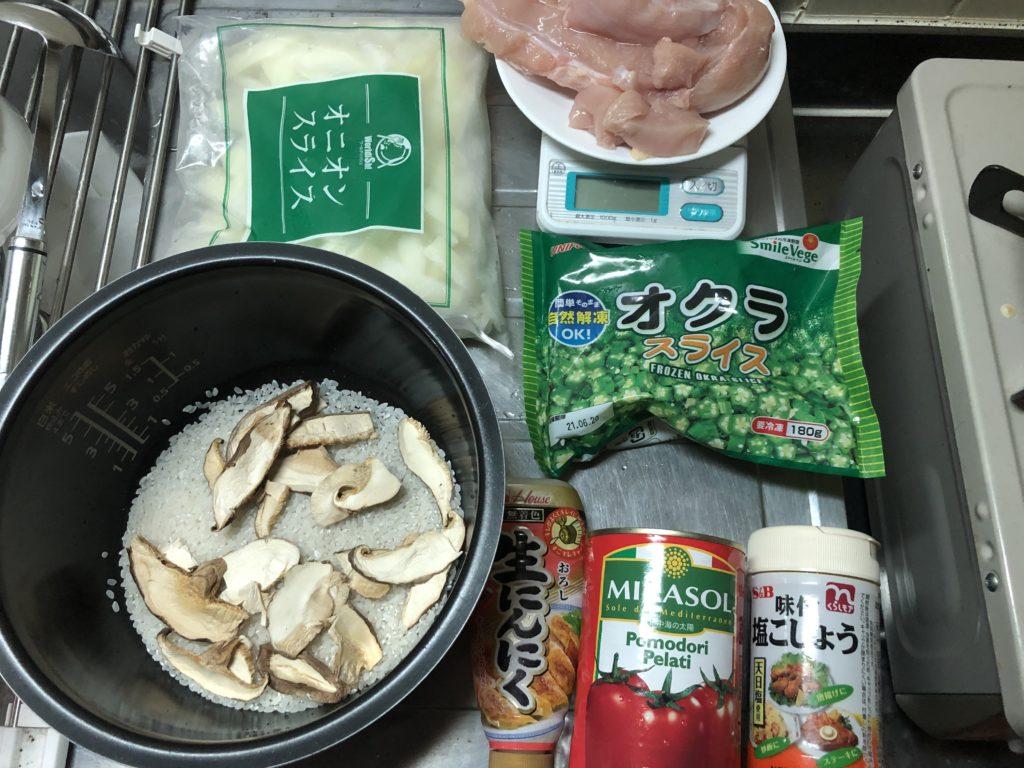 冷凍の玉ねぎスライス、鶏むね肉500g、米一合、冷凍オクラ、ホールトマト缶、塩コショウ、チューブニンニク