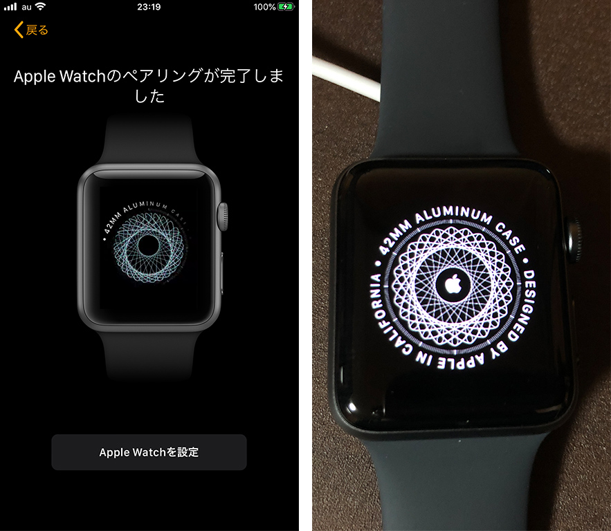 iPhoneとAppleWacthのペアリング完了画面