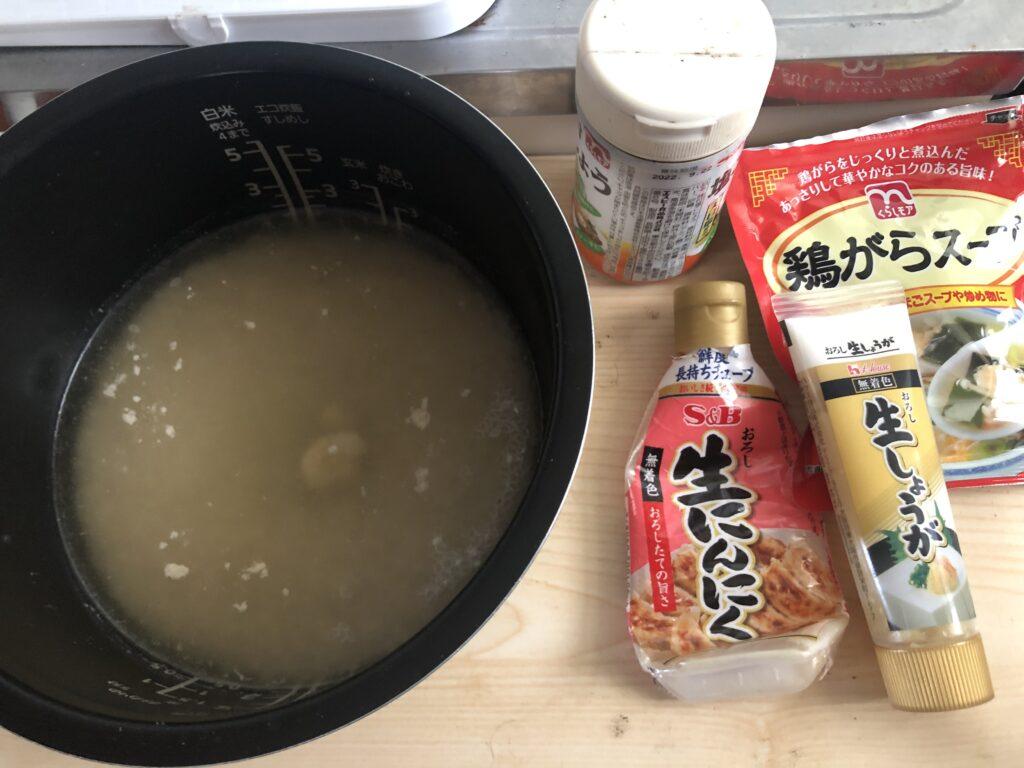 チューブにんにく、しょうが、鶏がらスープの素、塩コショウ、米、水の入った炊飯窯