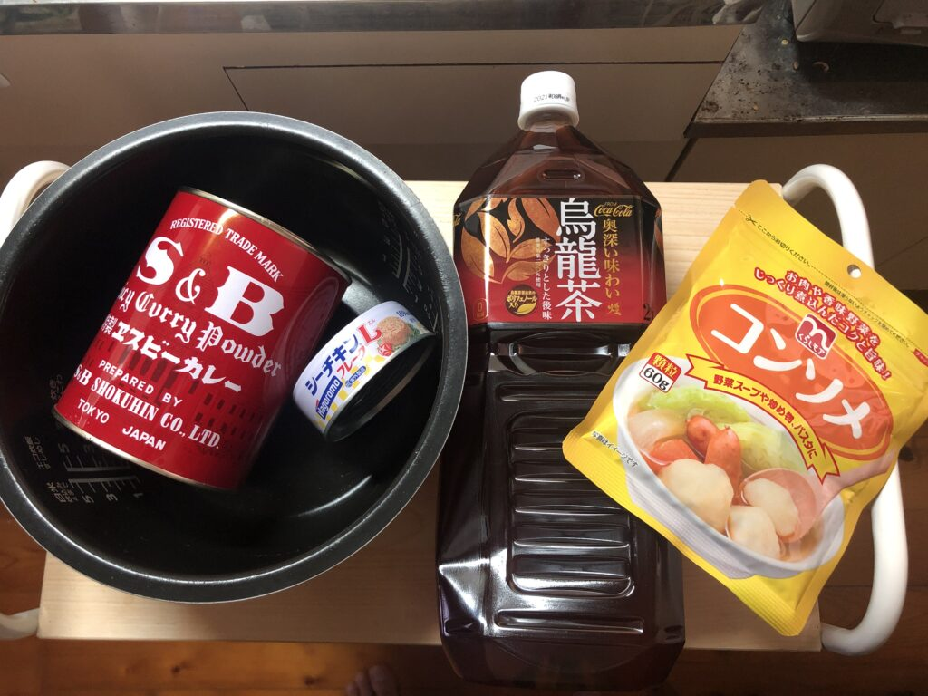 烏龍茶、コンソメ、カレー粉、ツナ缶