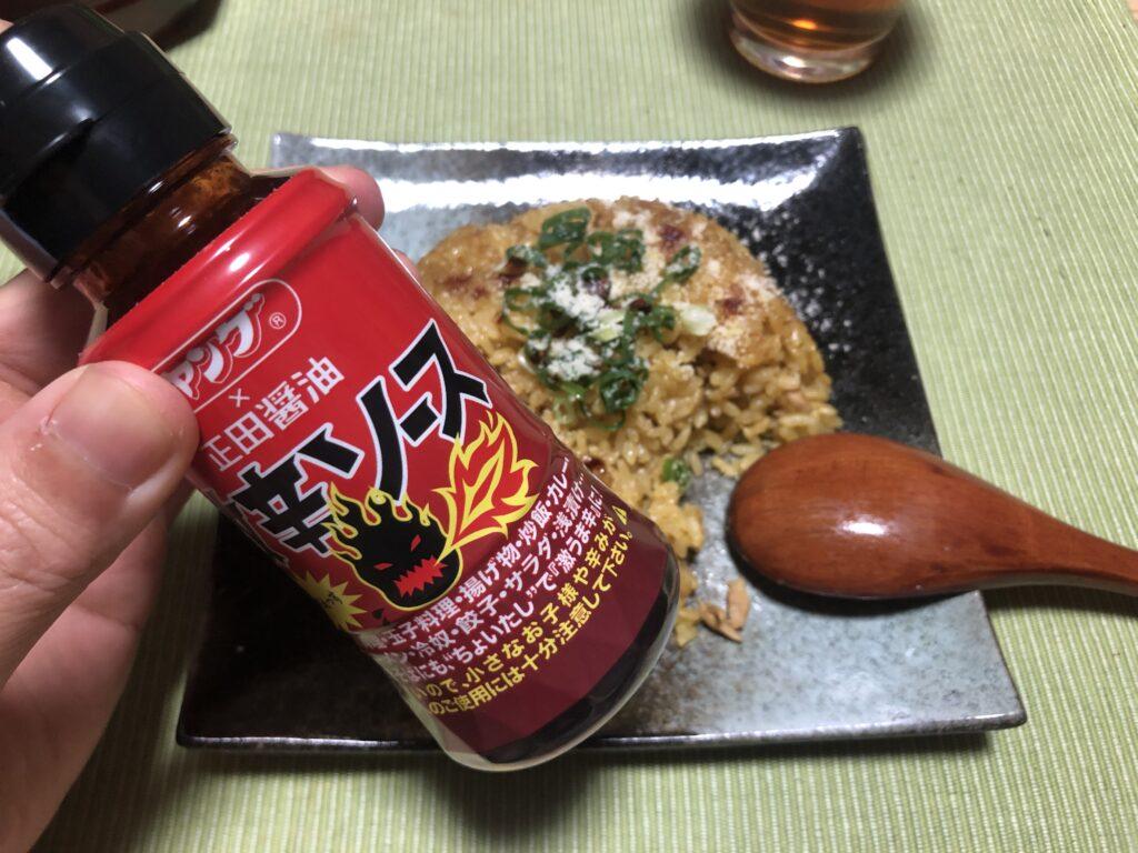 ペヤング×正田醬油の激辛ソース